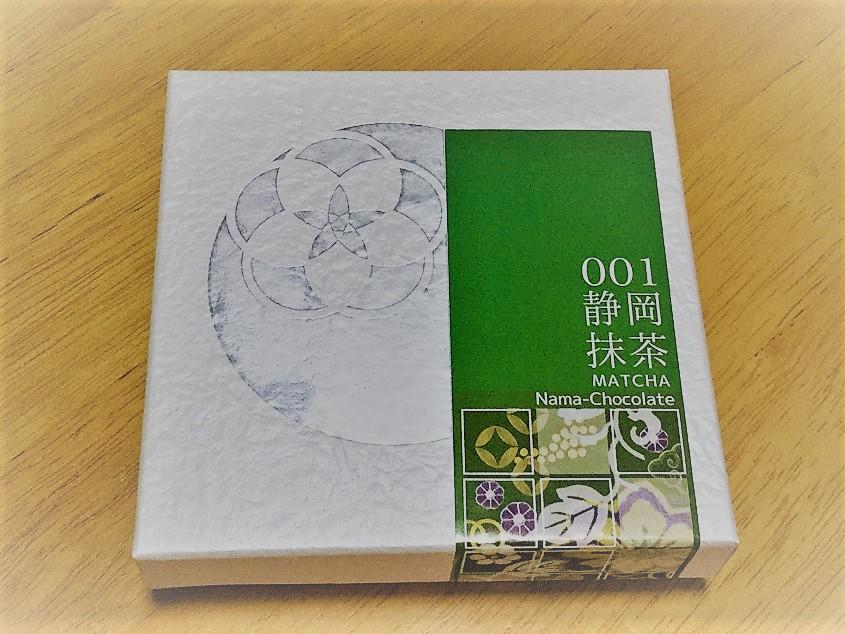 和茶倶楽部のスイーツギフト