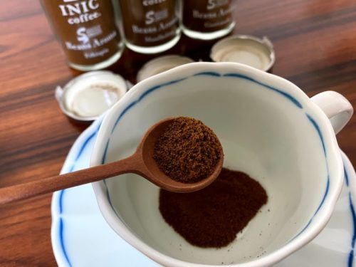 INIC coffee Beans Aroma